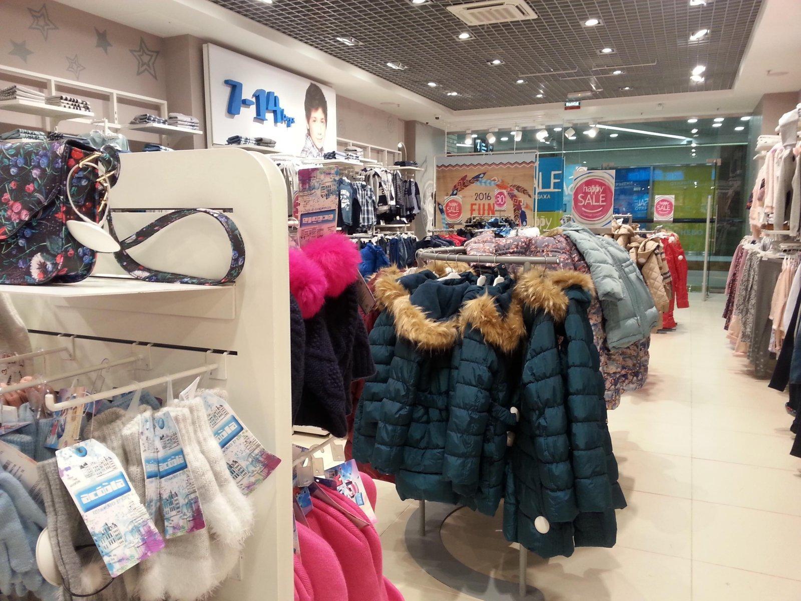 Магазин Акула Нижний